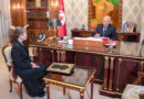 Les membres du nouveau Gouvernement de Najla Bouden prêtent serment devant le Président de la République